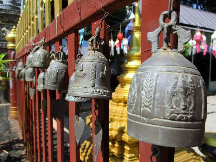 Little bell