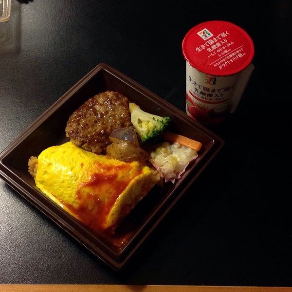 Bento Convenient Store Seveneleven Omelette Hamburger Strawberryjuice Tokyo Japan My Favorite Breakfast Moment