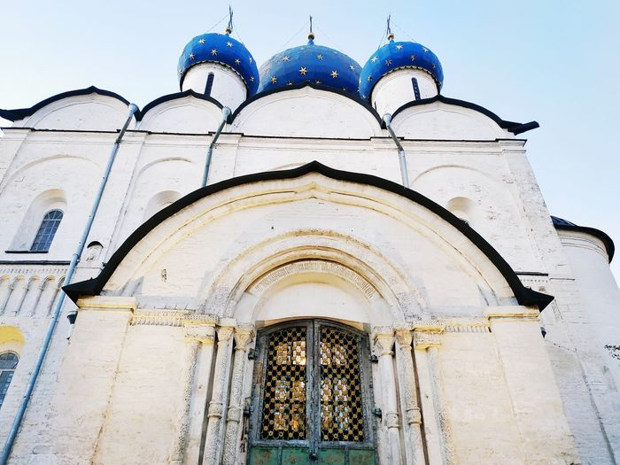 Dome Place Of Worship Religion Arch Sky Architecture Entryway Catholicism Open Door Entrance Cathedral Whitewashed Front Door Closed Door Arched Door Handle Rose Window Historic