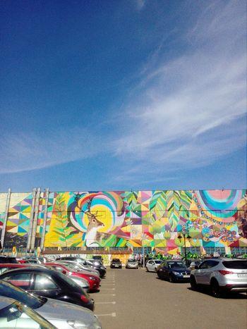 Multi Colored Colorful Sunlight Graffiti Sky