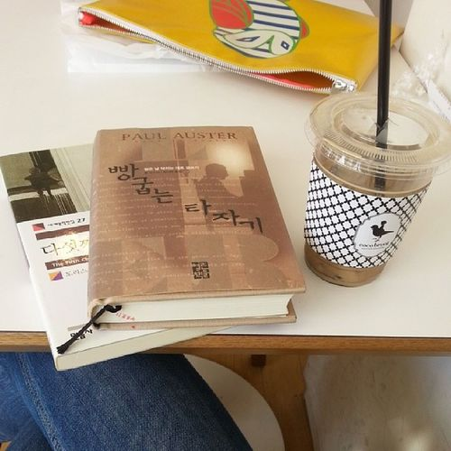 지르고보는거지뭐...두권사고도 칠천원! 알라딘만세! HandtoMouth Paulauster TheFifthChild Doris Lessing book shopping cafe