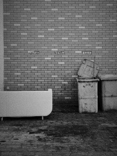 Garbage bins outside building