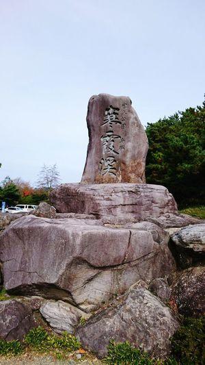 【Kagawa,Japan】Ka