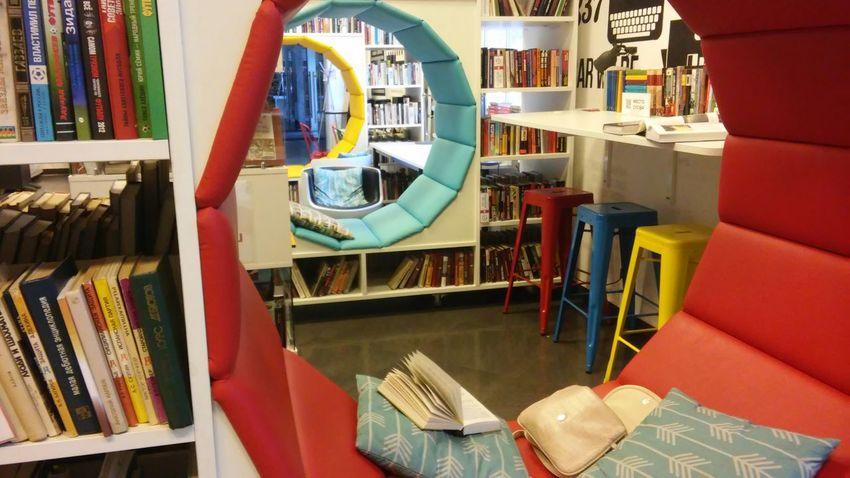 Library Reeding A Book Gogol