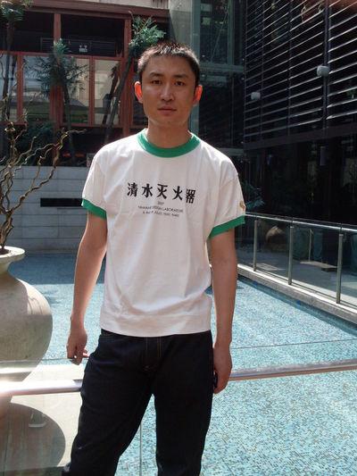 Guoyuan Port YMTSTUDIO Asadj Mikawa Yu