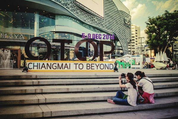 Otop  Chiang Mai | Thailand