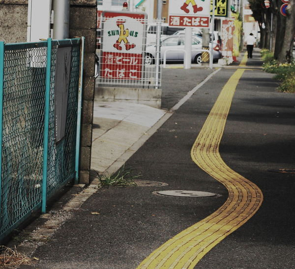 Awry Crooked Lines Curved Line Evade Evasion Path Pavement Pavement Line Road Lines Paint The Town Yellow
