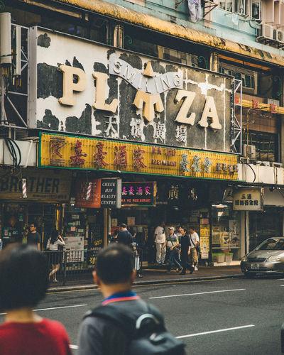Plaza. Hong kon