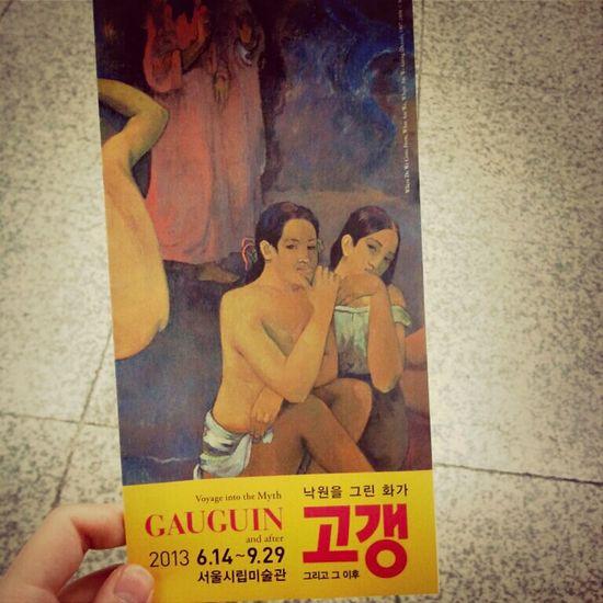 Paul Gauguin Art Exibition Korea