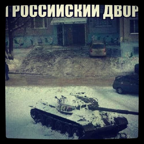 Cestnormalenrussi Tank WTF Armed army russian