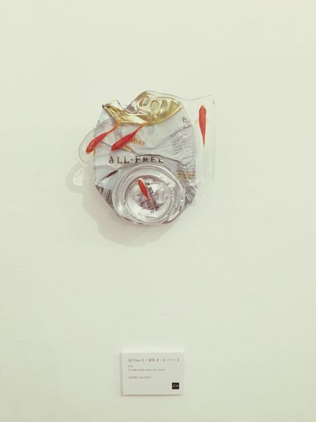 Exhibition Eastlondon Japanese  Art
