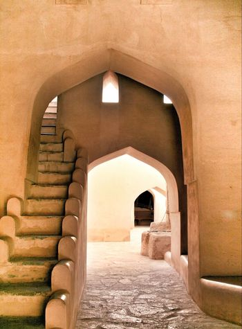 Nizwa, Oman Arch Architecture Built Structure Day Historical Building History Nizwa Fort No People Oman Outdoors Travel Destinations