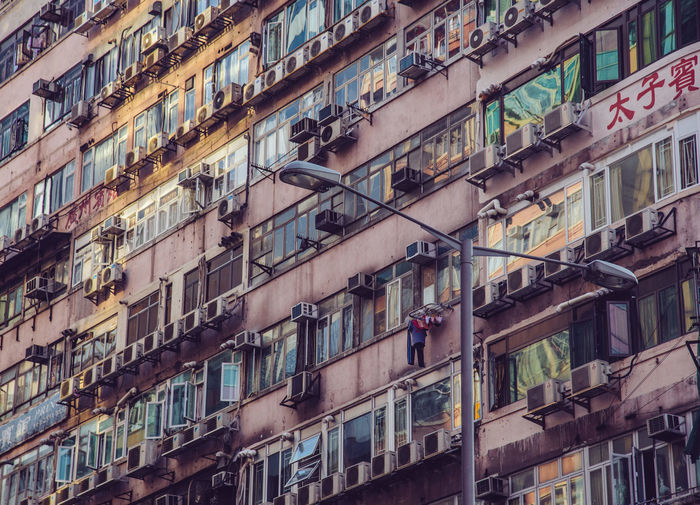 Hong Kong Streets Hong Kong Hong Kong City Apartment Architecture Backgrounds Balcony Building Building Exterior Built Structure City Day Full Frame In A Row Low Angle View Nature No People Outdoors Pattern Repetition Residential District Streetphotography Travel Destinations Window