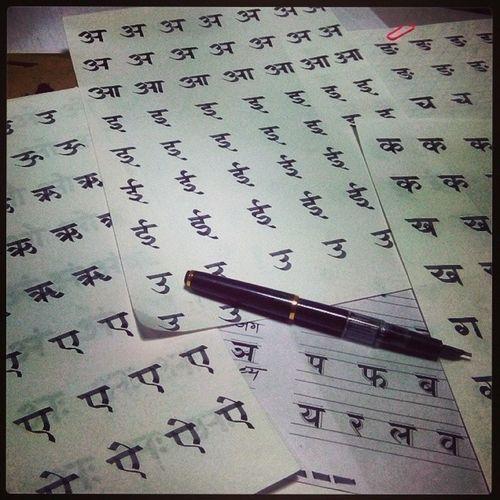 Barakhadi! Letters Devnagiri Typography Instalike instafun instamoment 100happydays ink discipline college rows tedious crazy ilove withfriends