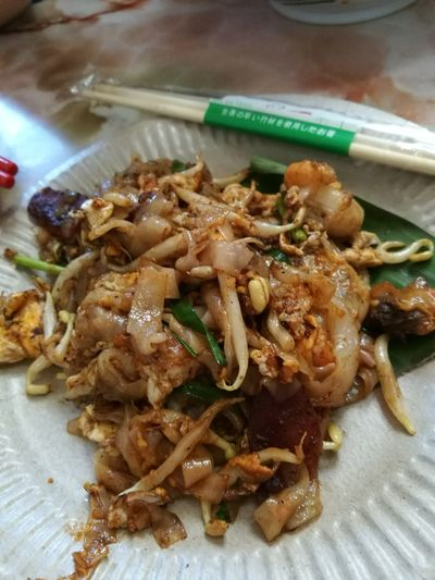 Macalister Road Penang 888 P9 Huawei Penang Fried Koay Teow Char Koay Teow