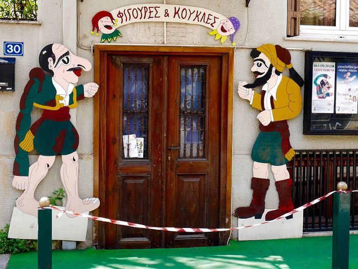 Art Athens Athens, Greece Creativity Culture Folklore Greek Folklore Karagiozis Museum Outdoors Plaka Plaka, Athens Puppet Puppet Museum Puppet Theatre Shadow Theatre Αθήνα (Athens) θέατρο σκιών Καραγκιόζης παράδοση πλάκα τεχνη φιγούρες