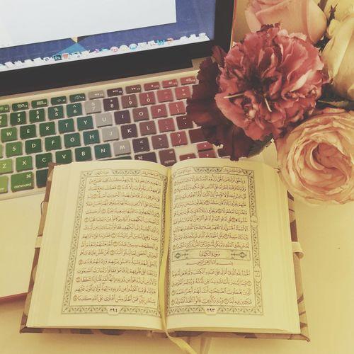 لا تنسوا بيوم الجمعة قراءة الكهف الصلاة على النبي