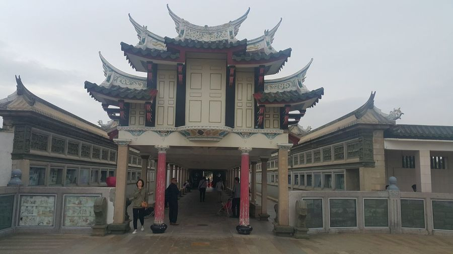 Museum at jimei jiagang park in Xiamen Chinese Architecture EyeEmNewHere Xiamen,China Architecture Building Exterior Memorial Park Museum Travel Destinations