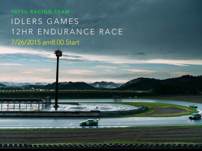 7.26.2015 idlres Games Idlres Porsche 997 Race