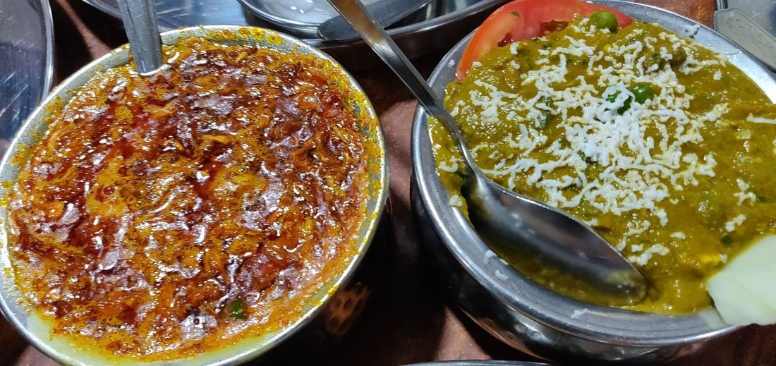 Red Gravy Green Gravy Bowl Close-up Food And Drink Curry Indian Food Coriander Gravy