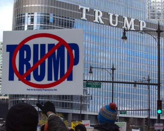 No Trump Trump Donald Trump Trump Protest Chicago Trump Tower The Loop Chicago Protest Activism Activist  Sign Signs Poster Posters Protesters Protesting Protests Protester Racism Sexism President
