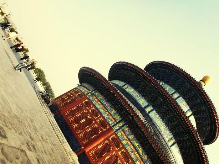 Loved Beijing