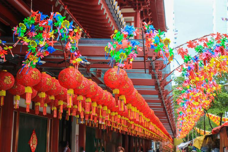 These lanterns