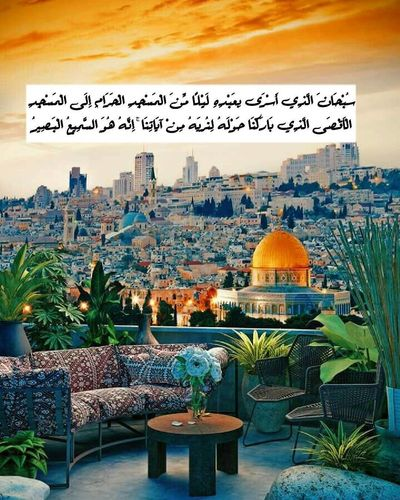 Palestine No People Day Outdoors Travel Destinations City Architecture Cityscape