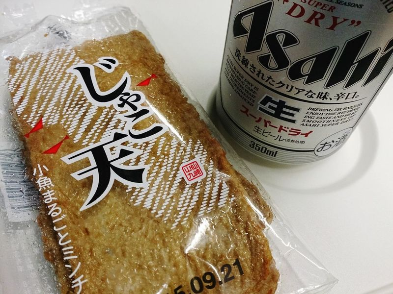 山陽新幹線×じゃこ天の組み合わせ最高 出張 Food Beer
