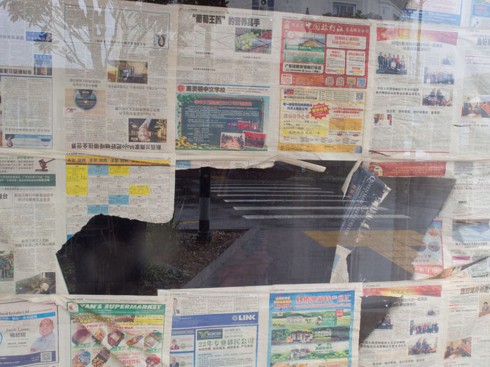 Newspaper covering a window Reflection Newspaper Newspaper Covered Newspaper Covered Windows Reflection In The Window Window