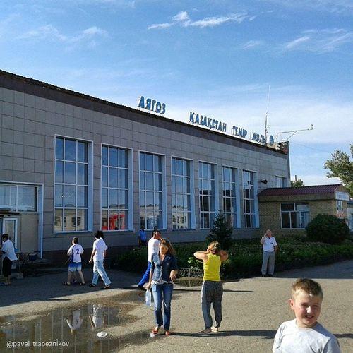 20140728 , Казахстан . Наше путешествие . станция Аягоз. Вокзал/ Kazakhstan. Our travel. Railway station Ayagoz.