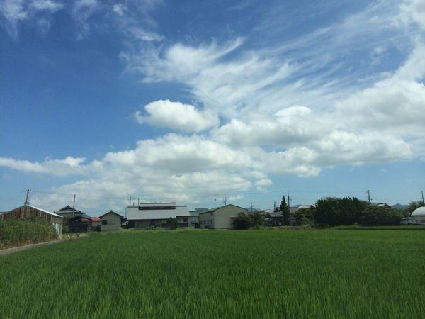 Awaji Clouds And Sky
