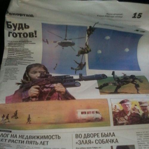 яв якутсквечерний тб АК собр собралмаз газета омон досааф