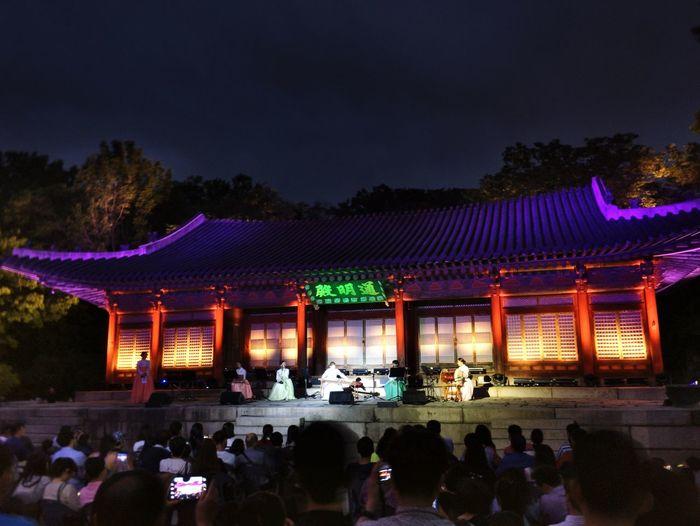 Showcase July Old Palace Concert Changgyeonggung Palace Special Open Night Summer Night Nightphotography Snapshot Traditional Instruments Seoul Korea