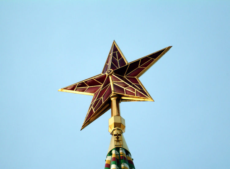 Moscow Kremlin Chimes Spasskaya Tower Star Blue Clear Sky Communication Construction Cropped Hanging Low Angle View No People On The Move Outdoors Part Of Pole Star Shape Technology Tilt