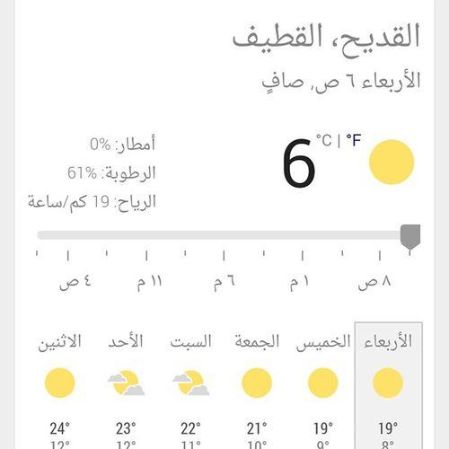 صباح الخير صباح_البرد صباح_الدفا