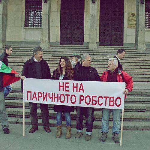 Bulgaria протестирам протестанты протест Meeting Protesta