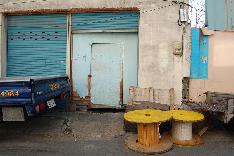 Classic Korea Closed Door Day Door Outdoors 뒷골목 옛날한국
