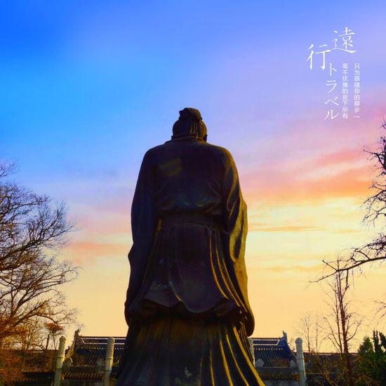 苏州文庙 Hello World Enjoying Life