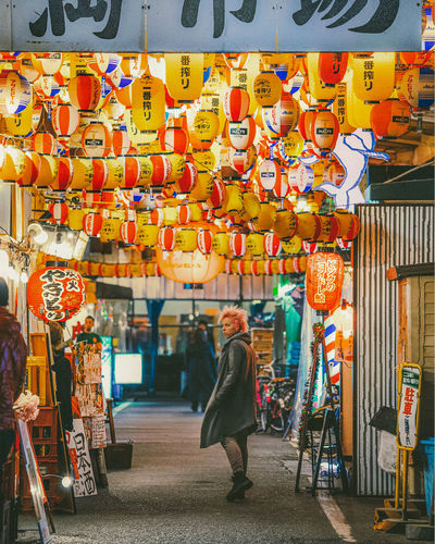 Full frame shot of colorful lanterns hanging in city