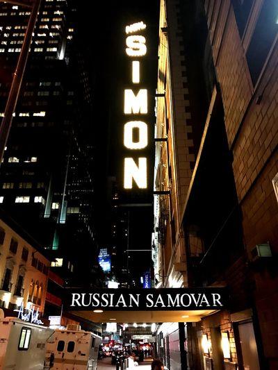 Russia Russian Samovar Neilsimon Theater