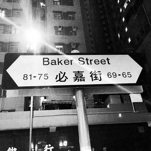 221B.. Almost there 😂😂 Sherlock Sherlockholmes 221b Arthurconandoyle Elementarywatson Benedictcumberbatch Feelingamused Studyinpink Sherlocked