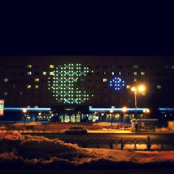 pacman на фасаде здания отеля Tyumen Russia Tyumen'