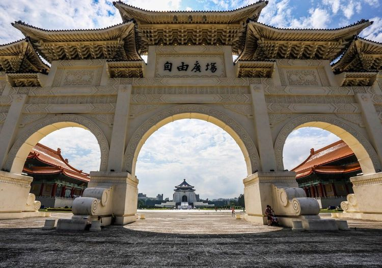Low Angle View Of Chiang Kaishek Memorial Hall Against Sky
