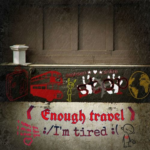 تعبت السفر