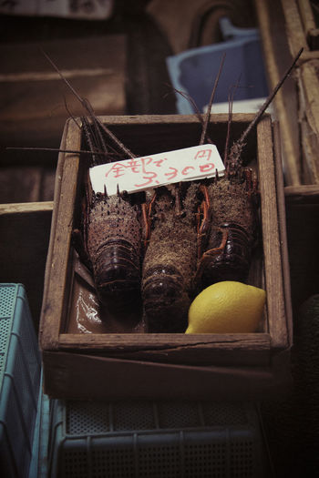 Box Japanese Food Japanese Culture Lobster Market Show Tokyo,Japan Close-up Crawfish Day Fish FishMarket Food food stories Freshness Indoors  No People Offer
