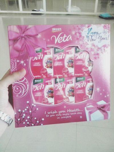 Veta Berry berry