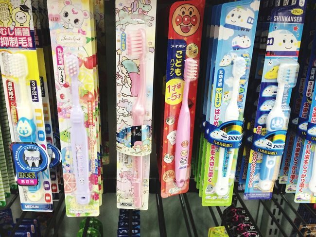 Kikilala Toothbrush Cute♡ I Want It♡ Buy For Me