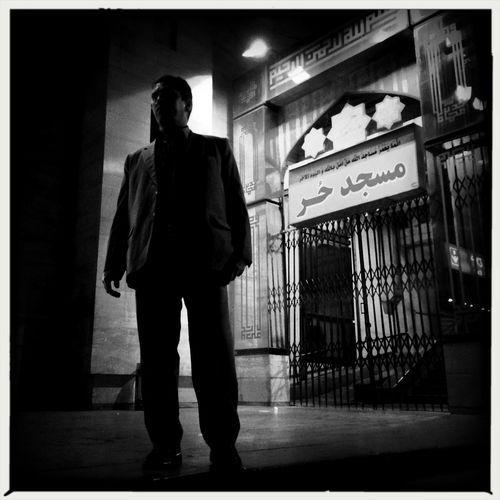"""""""Standing in front of a mosque""""   Part of the 24 Hour Project WeAreJuxt.com AMPt - Street Shootermag Streetphotography"""