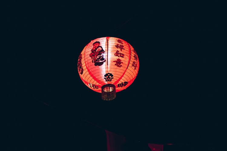 Happy Chinese New Year! Celebration Chinese Lantern Chinese Lantern Festival Chinese New Year Copy Space Cultures Festival Hanging Illuminated Kung Hei Fat Choi Lantern Low Angle View Night Outdoors Paper Lantern Red Sky Text Traditional Festival Minimalism Minimal HUAWEI Photo Award: After Dark Autumn Mood